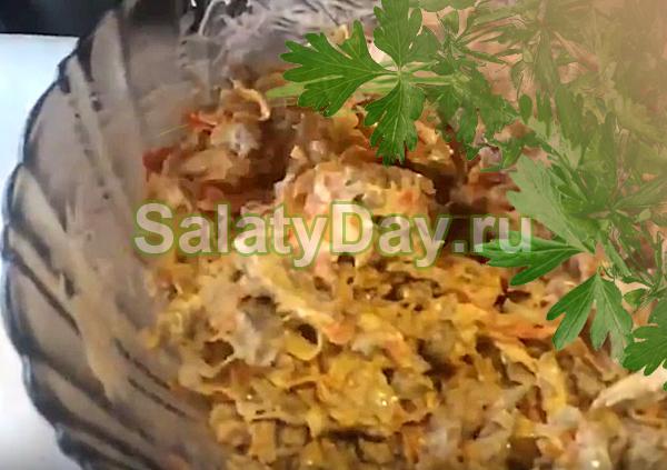 Салат Купеческий с говядиной, морковью и горошком