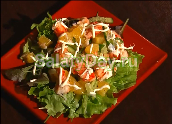 Салат из крабов с апельсином