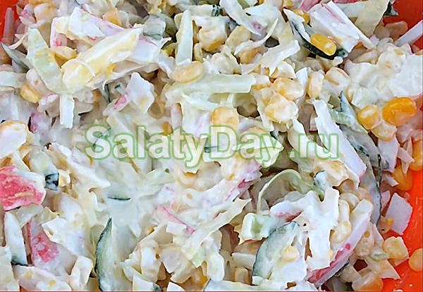Салат из крабов с капустой