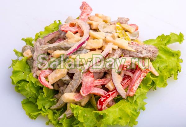 салат пражский с говядиной и болгарским перцем