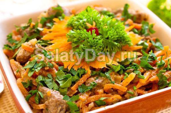 Печеночный салат с корейской морковкой
