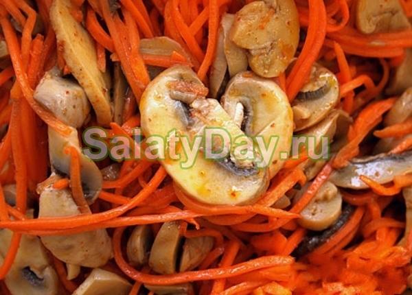 Быстрый салат с морковью по-корейски и грибами
