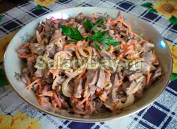 Салат из говяжьего сердца с морковью и луком рецепт