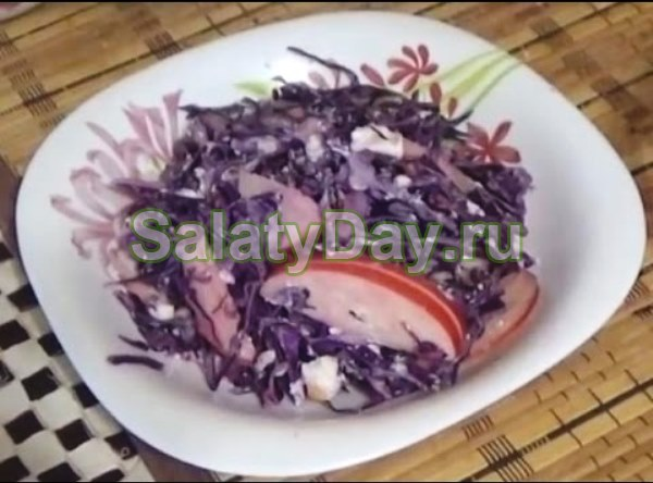 Салат из синей капусты - вкусно и полезно: рецепт с фото и видео