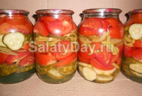 Салаты помидоров на зиму очень вкусные