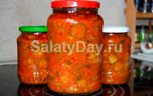 Салат «Тройка» Огурец, помидор, перец