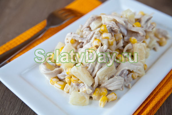 Салат гавайский курицей ананасами