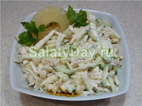 Невероятно вкусный салат с сельдереем