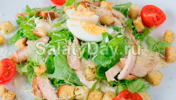 салат цезарь с курицей рецепт и грибами