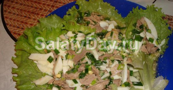 Салат с печенью трески с яйцом