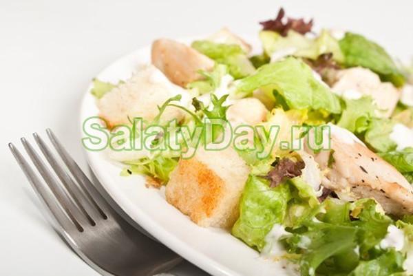 Французский салат с куриными желудочками и орехами