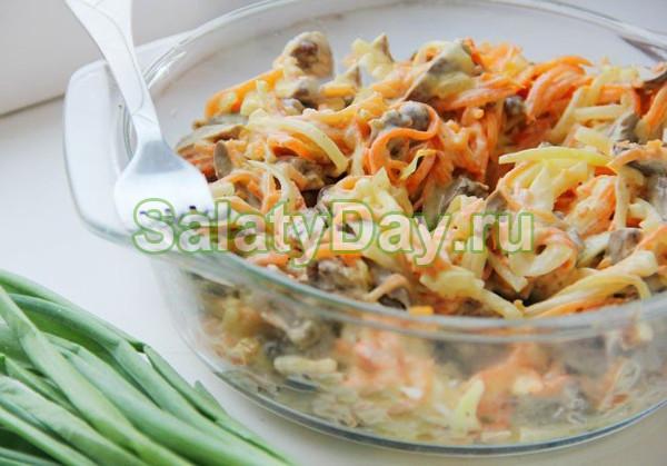 Салат «Вкусный» с сердцем