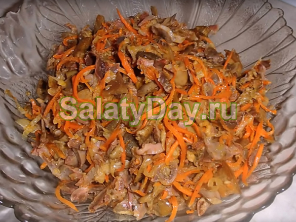 Салат из пупков куриных - с грибами