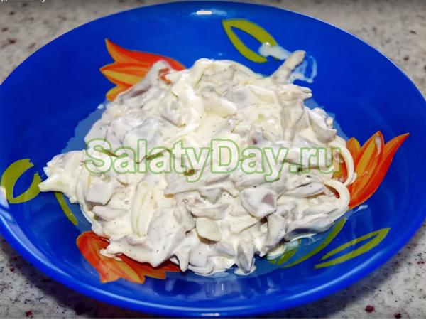 Салат из пупков куриных - рецепт №41