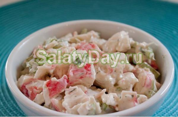 Салат с черносливом и кальмарами