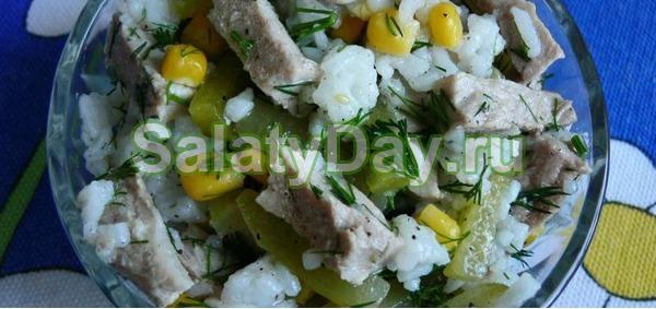 Салат с рисом и мясом