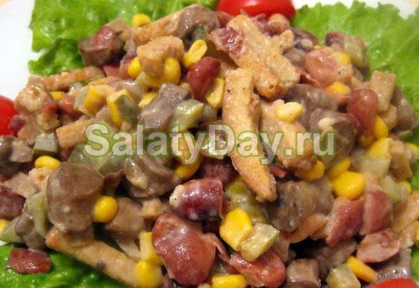Салат с фасолью и сухариками «Для Любимого»