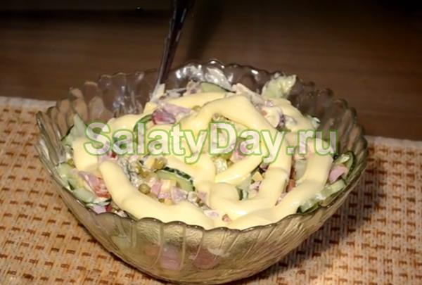 Мясной салат ''Вкуснячий''