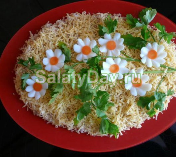 Салат «Французские ромашки»