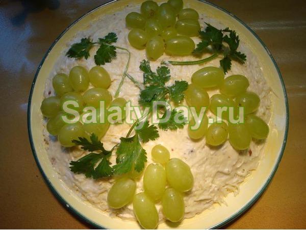Салат «Виноградная гроздь»