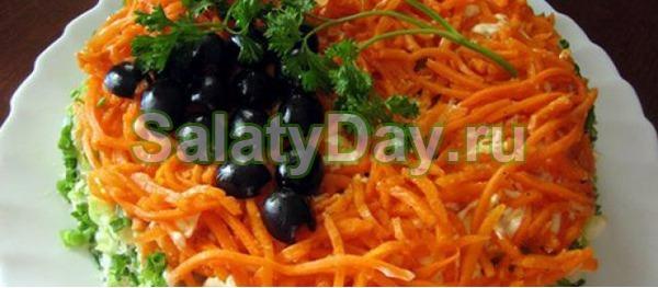 Салат с корейской морковью и курицей «Изабелла»