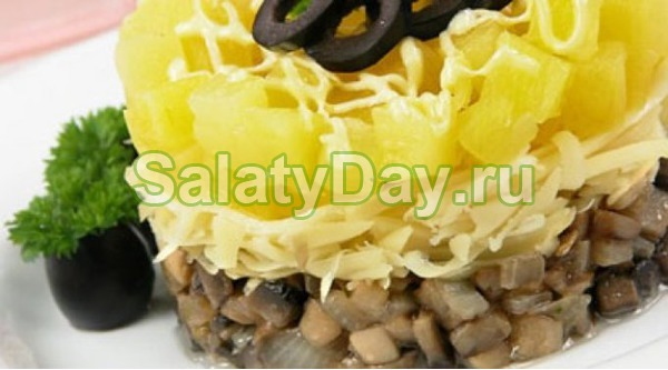 Салат с ананасом и курицей, и сыром, и грибами