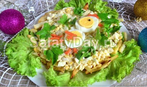Салат «Петушок» с картошкой фри