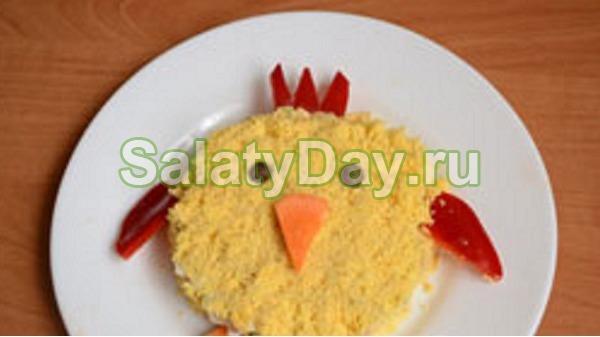 Салат «Цыплёнок»