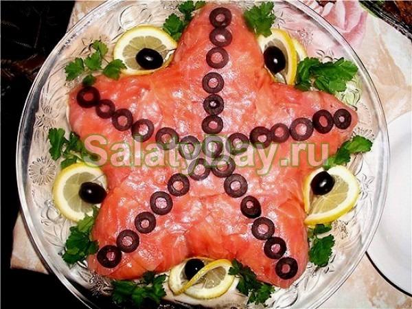 Салат Морская звезда с красной рыбой «Праздничный»