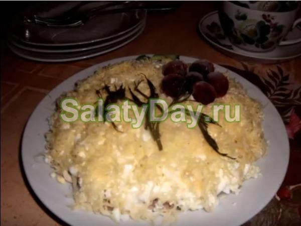 Салат мужские грезы со свининой рецепт