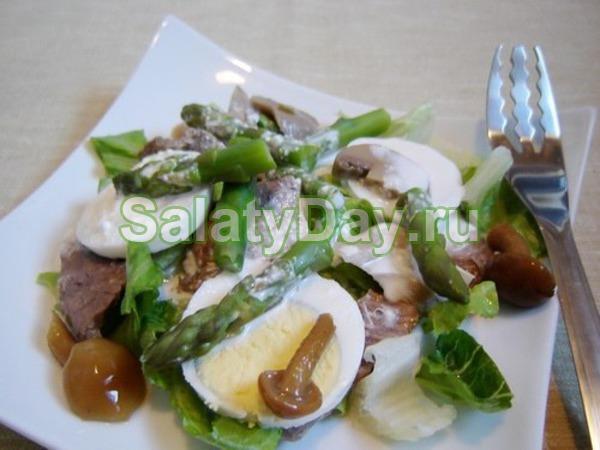Салат с маринованными опятами и спаржей