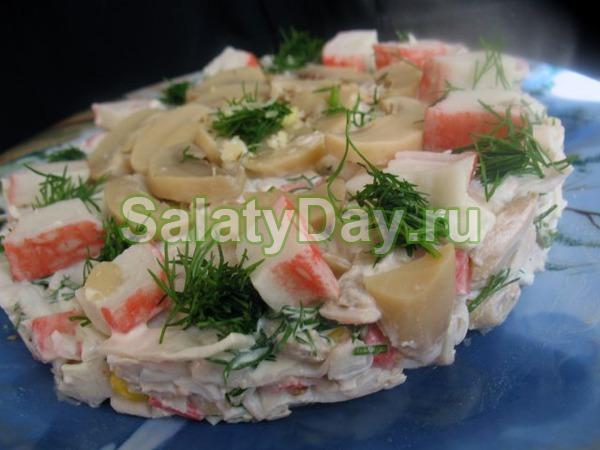 Салат с крабовым мясом и грибами