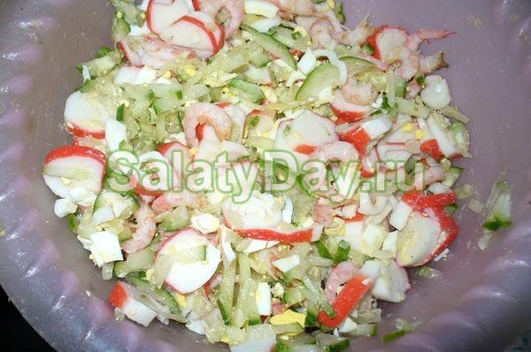 Салат с крабовым мясом и креветками