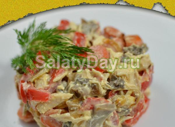 Салат из куриной грудки с грибами и болгарским перцем