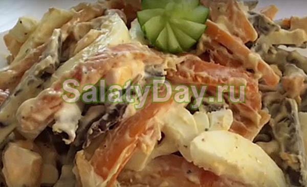 Очень вкусный салат с сердцем