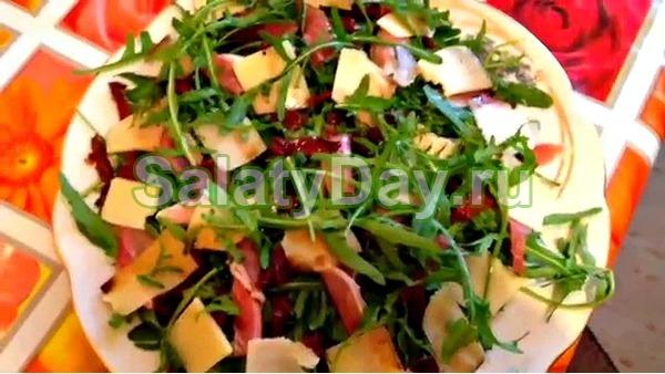 рецепты с фото салатов пармски