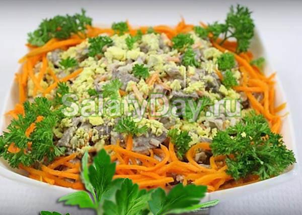 Салат из сердца с морковью по-корейски