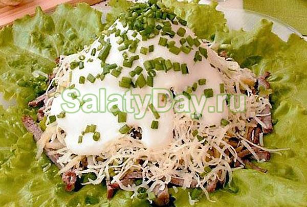 Салат со свиным сердцем, рисом и сыром