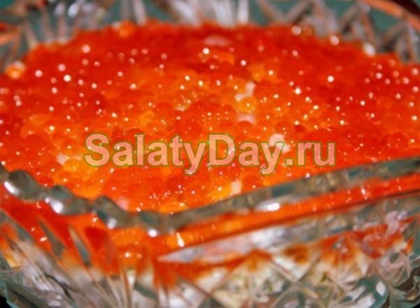 Салат с красной икрой и сегмгой