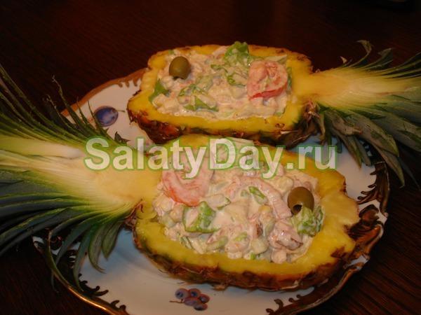 Салат с креветками, ананасом и курицей