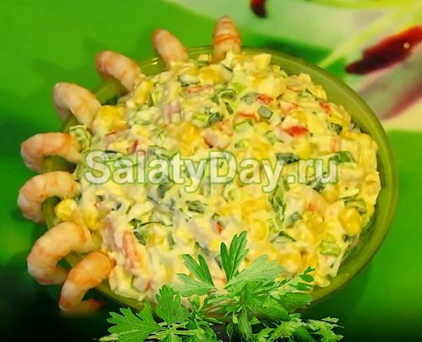 Салат с креветками, ананасами и крабовыми палочками