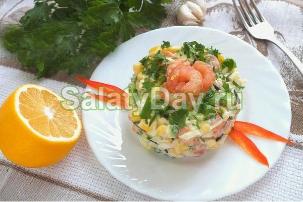 Салат с креветками и ананасом «Черный коралл»