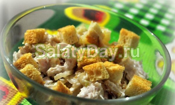 Салат с копченой грудкой и ананасом с фасолью