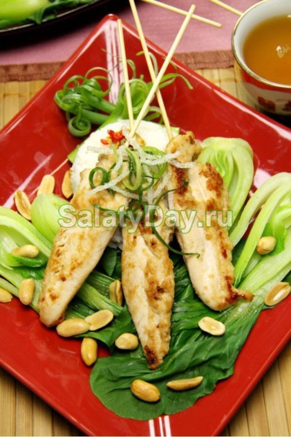 салат с орехами и черносливом фото рецепт