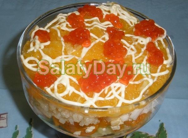 Салат с красной икрой, курицей, апельсинами и яйцом