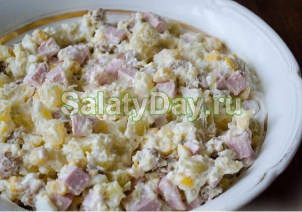 Салат «Для вкусного обеда»