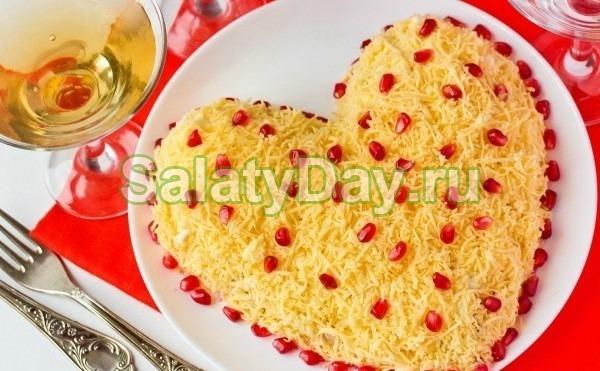Салат «Любимый»