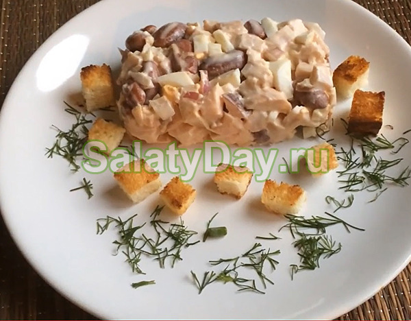 рецепт салата с копченой курицей и с фасолью
