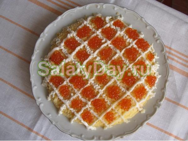 Салат праздничный «Царский»
