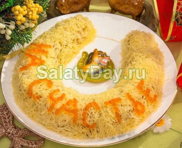 Салат Царский  богатое и вкусное украшение стола рецепт